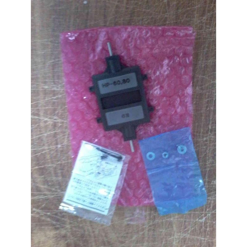 Kit aimant marteau Hiblow HP-60 et HP-80