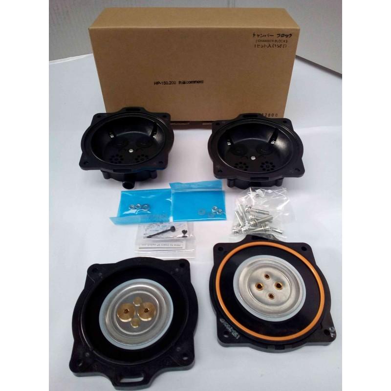 Kit Chamber Block HP-150 et HP-200